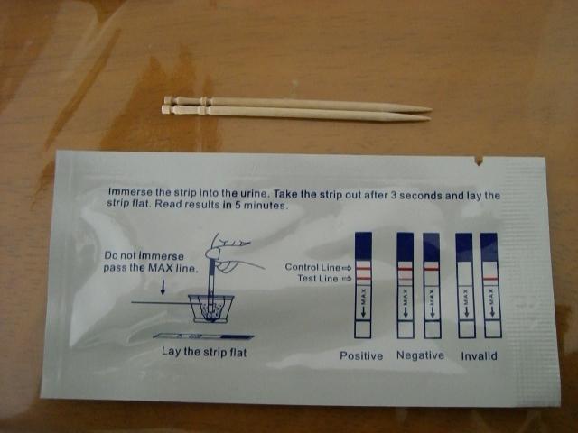 ワンステップ排卵検査薬 使い方