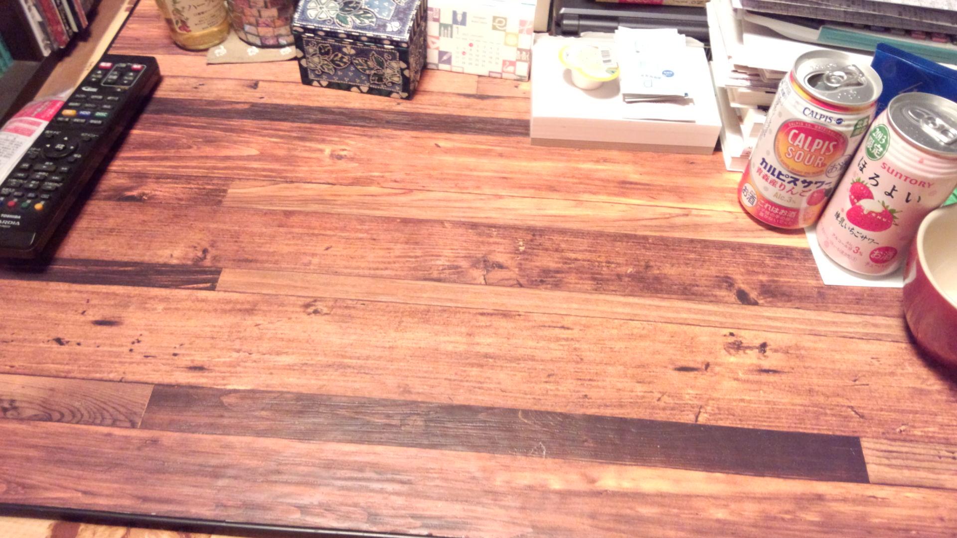 楽天市場 ビンテージな木目壁紙でやすらぐ空間作りのりも水も不要 すぐに張れる壁紙 のり付 クロス 生のり付き壁紙 サンゲツfe 4768 販売単位1m 10m以上送料無料 壁紙の上から重ねて張れる壁紙生のりタイプ 法人名義の領収書も発行 壁紙屋本舗 カベガミヤ