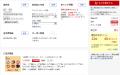 「【楽券】ミスタードーナツ 1,000円チケット1枚」の商品レビュー詳細を見る