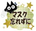 「ユニ・チャーム ソフトーク 超立体マスク ふつうサイズ 100枚 【日本製】」の商品レビュー詳細を見る