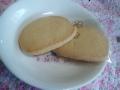 「Amman'sママンズクッキー【チーズ】」の商品レビュー詳細を見る