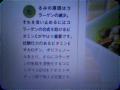 「デトックス・フルーツ事典【電子書籍】[ 庄司いずみ ]」の商品レビュー詳細を見る