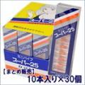 「カマヤ ミニパイプ スーパー25(10本入×30個)」の商品レビュー詳細を見る