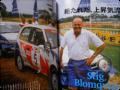 「RALLY CARS(Vol.22) NISSAN PULSAR/SUNNY GTI-Rトリコロー (SAN-EI MOOK)」の商品レビュー詳細を見る