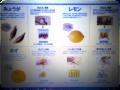 「生のまま野菜冷凍術【電子書籍】[ 島本美由紀 ]」の商品レビュー詳細を見る