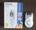 「ER-GS40-W パナソニック セルフヘアーカッター Panasonic [ERGS40W]」の商品レビュー詳細を見る