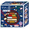 「アイアップ マナー豆 まめ寿司 [振込不可]」の商品レビュー詳細を見る