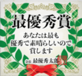 「【送料無料】フロム蔵王 HybridスーパーマルチアイスBOX24【アイスクリームセット】」の商品レビュー詳細を見る