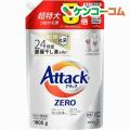 「アタックZERO 洗濯洗剤 詰め替え 超特大サイズ(1800g)【spts5】【atkzr】【アタックZERO】」の商品レビュー詳細を見る