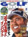 「GOLF DIGEST (ゴルフダイジェスト) 2017年 05月号 [雑誌]」の商品レビュー詳細を見る