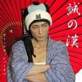 makochan33さん