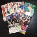 「たーたん(3) (フラワーコミックス) [ 西 炯子 ]」の商品レビュー詳細を見る