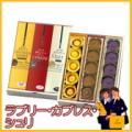 「唐芋レアケーキ3本入-A(ラブリー、カプレス、シュリ)」の商品レビュー詳細を見る