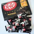 「キットカット ミニ オトナの甘さ 14枚 ×12袋セット【ネスレ公式通販】【KITKAT チョコレート】」の商品レビュー詳細を見る