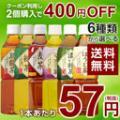 「神戸茶房 緑茶・麦茶・烏龍茶 500ml*24本」の商品レビュー詳細を見る