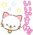「HAPPYデーツ(4本入り)×7個セット【コミコミ】」の商品レビュー詳細を見る