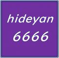 hideyan6666さん