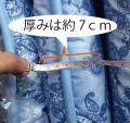 「敷布団 シングル やわらか 可愛い柄がたくさん 固綿入り 敷き布団」の商品レビュー詳細を見る