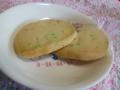 「Amman'sママンズクッキー【フルーツ】」の商品レビュー詳細を見る