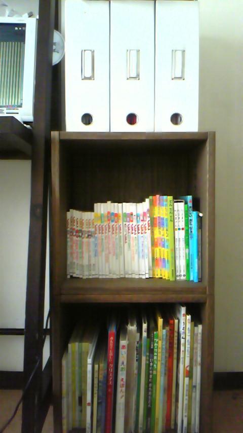 【絵本棚にしました】 1個ずつ組み立てネジが付属しているので、計2個で結合してあります。がたつきもありません。コインをつかって、簡単につなげられることに感動。ものぐさな人におすすめです。届いてすぐ使いはじめられ、大量のゴミがでたりもしないので。奥行きのある絵本は別の場所に置こうと思っていたのですが、子供がとても気に入って、「ここにしまいたい」というのでちょっととびだしてしまってる絵本があります。1個は裏板なしにして、壁から手前にずらして設置すればよかったかな?子供用に買いましたが、自分用にも買い足す予定です。【子供部屋 無垢 木製 収納 ラック キューブ カラーボックス 本棚 絵本 おもちゃ 収納 図鑑 大型本】