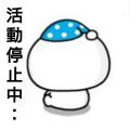 Sparkle☆さん