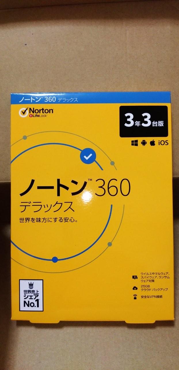 360 ノートン