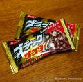 「ブラックサンダー(1本入*20コセット)[チョコレート]」の商品レビュー詳細を見る