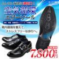 「≪あす楽≫《新作》シューズ/ビジネスシューズ【666/667/668】/《サイズ交換可能》通勤 営業 メンズ 紳士 機能靴」の商品レビュー詳細を見る