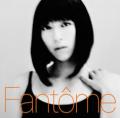 「Fantome [ 宇多田ヒカル ]」の商品レビュー詳細を見る