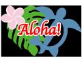 aloha-haさん