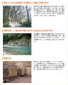 「熊野古道水 2L 12本【送料無料(一部地域除く)】」の商品レビュー詳細を見る