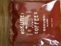 「【 ネコポス 全国一律送料無料 】スペシャルティコーヒー ドリップバッグ プチギフト 日常を豊かにする4種のブレンドコーヒー | コーヒー 珈琲 ドリップ ドリップバッグコーヒー ドリップパック ドリップパックコーヒー 12g お試し飲み比べセット」の商品レビュー詳細を見る