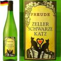 「フロイデ ツェラーシュバルツカッツQBA ドイツ ワイン 白 甘口 カッツ リースリング ツェラー・カッツ」の商品レビュー詳細を見る