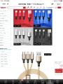 「充電ケーブル iPhone アンドロイド タイプC スマホ 充電器 USB 3in1 メール便送料無料 規格内50g」の商品レビュー詳細を見る