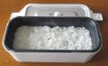 「「おひとりさま」1食分を14分で炊きあげる、弁当箱炊飯器!THANKO サンコー おひとりさま用超高速弁当箱炊飯器 1合炊き 一人暮らし 新生活 ミニ ライスクッカー 小型 コンパクト 時短 夫婦 一人用 0.5合 オフィス ご飯 ハンディ炊飯器 単身赴任 TKFCLBRC」の商品レビュー詳細を見る