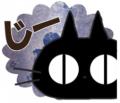 「コンパクトミラー 2個セット かわいい おりたたみ ミラー 鏡 ネコちゃん 猫 ねこ 1000円 ポッキリ 送料無料」の商品レビュー詳細を見る