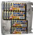 「三菱アルカリ乾電池 単3x20本、単4x20本(合計40本)セット販売 【メール便】」の商品レビュー詳細を見る