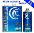 「品質に自信があります!価値ある商品へエンジンオイル 5L 10W-30  化学合成油HIVI TAKUMIモーターオイル HQ」の商品レビュー詳細を見る