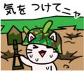 「ミューズ石鹸 レギュラー(95g*3コ入*6コセット)【ミューズ】」の商品レビュー詳細を見る