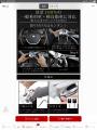「ハンドルロック ステアリングロック 盗難防止 リレーアタック対策グッズ 窃盗対策 最強 車 防犯 幅広い車種に対応」の商品レビュー詳細を見る