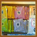 「看板商品4種を一度に♪丹波の黒太郎 4種類セット【ネコポス便送料無料】」の商品レビュー詳細を見る