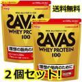 「【ザバス】SAVAS 【2個セット!】ホエイプロテイン100 ココア1050g(50食分)【CZ7427】【dl】STEPSPORTS」の商品レビュー詳細を見る
