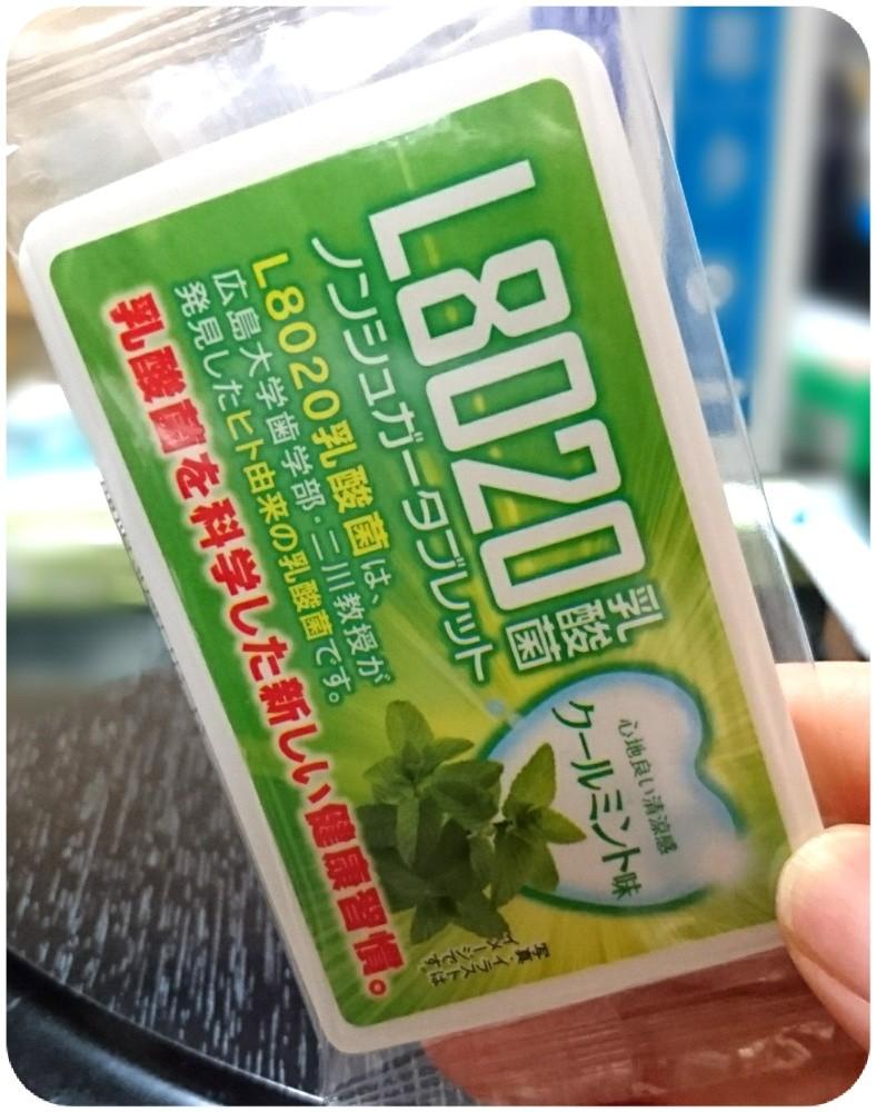 L8020乳酸菌商品