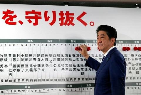 国難突破解散選挙