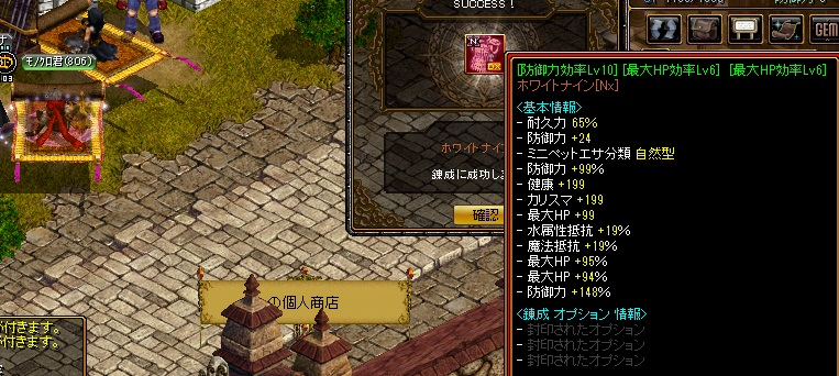 RedStone 13.02.02[00].jpg