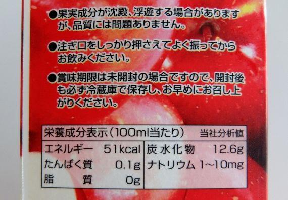 めいらく アップルジュース 円 スジャータ のむ果実 アップル100% 3本セット コストコ