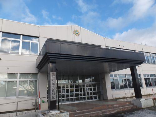 H33-01_羅臼郷土資料館.jpg