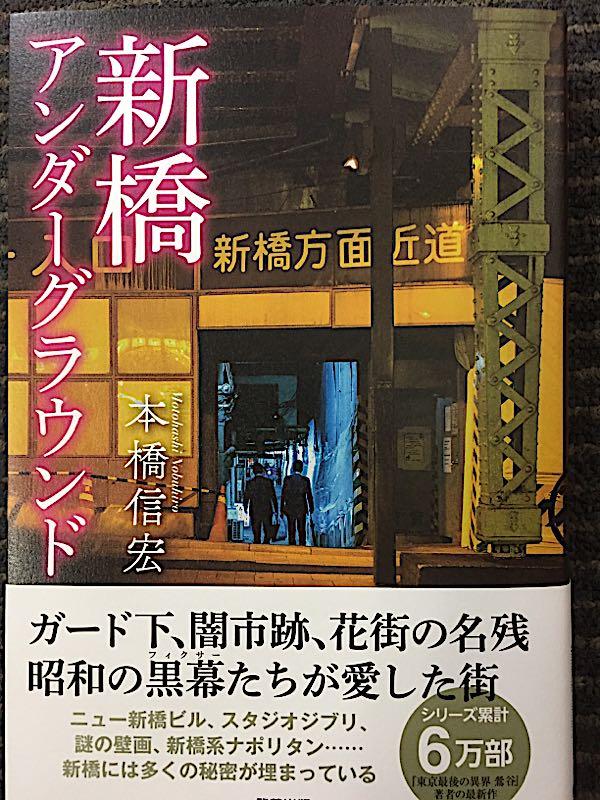rblog-20171111094411-00.jpg