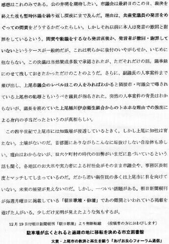 rblog-20170115154626-01.jpg