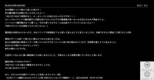 rblog-20140211085110-01.jpg
